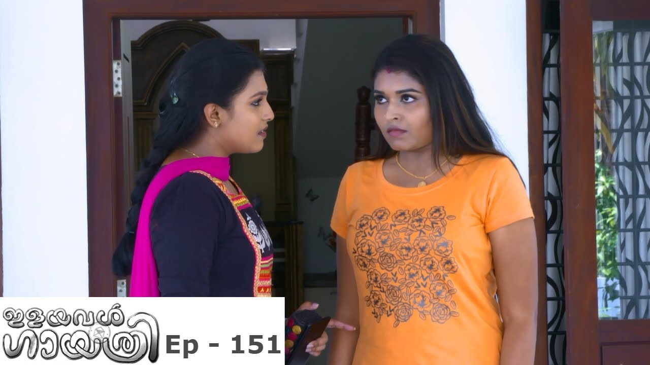 Ilayaval Gayathri April 24,2016 Epi 151 TV Serial