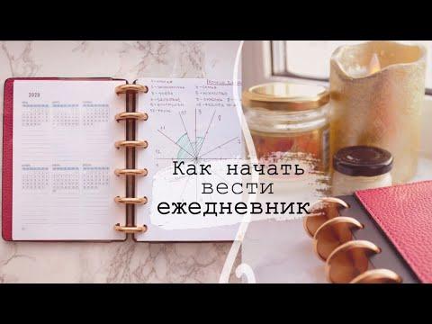 Планер ежедневник: для чего необходим