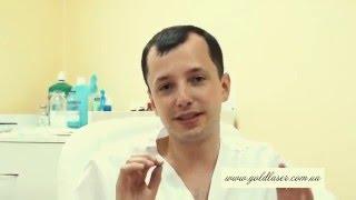 Лазерная липосакция (липолиз) в клинике Gold Laser