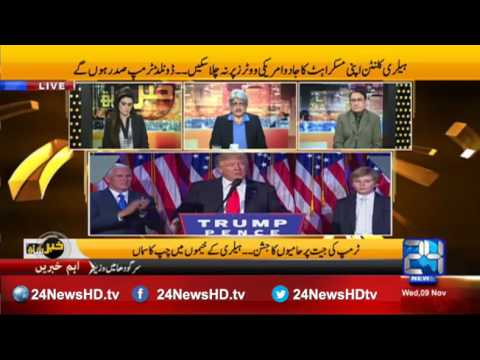 Khabar Kay Sath (US Election 2016 ) 9 November 2016