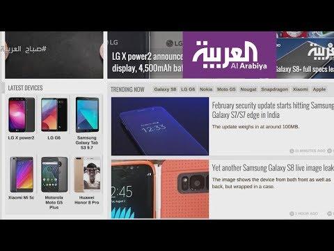 العرب اليوم - شاهد: جديد 2018 في عالم التقنية