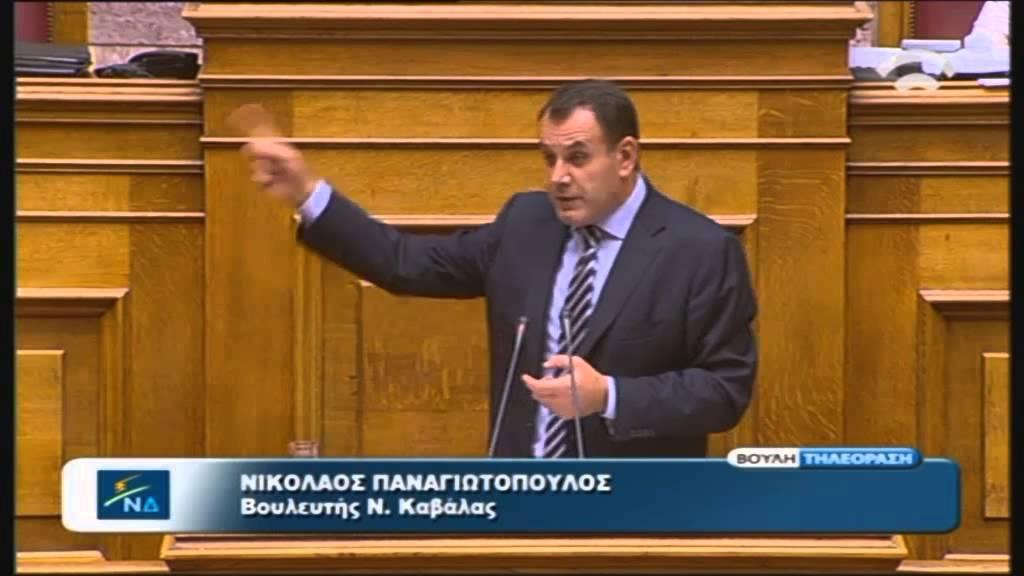 Πολυνομοσχέδιο: Ομιλία Ν.Παναγιωτόπουλου (Εισ.ΝΔ)(16/10/2015)