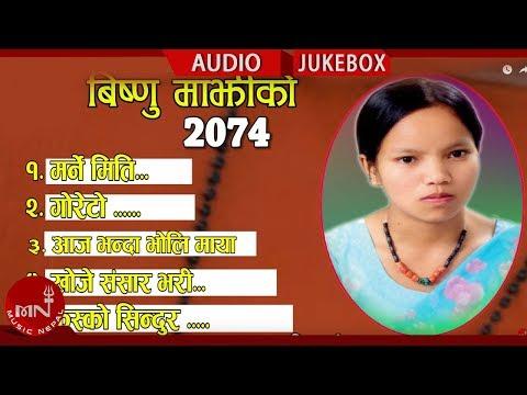 (Hits Of Bishnu Majhi Audio Jukebox || Bhawana Music Solution - Duration: 1 hour, 12 minutes.)