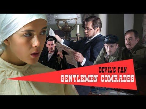 Gentlemen Comrades. TV Show. Episode 7 of 16. Fenix Movie ENG. Crime
