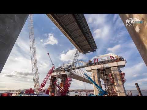 Таманскую часть моста вКрым соединили сфарватерной аркой