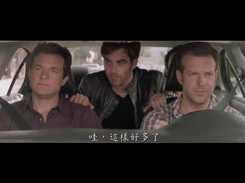 【老闆不是人2】電影官方中文最新預告