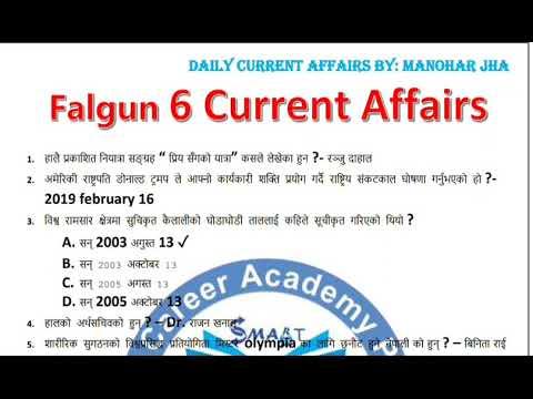 (Current Affairs loksewa  Nepal #123   6 Falgun 2075  loksewa preparation Smartgk  18  2019 - Duration: 8 minutes, 19 seconds.)