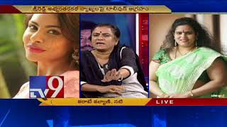 Video Sri Reddy on Pawan Kalyan || Karate Kalyani Vs POW Sandhya - TV9 MP3, 3GP, MP4, WEBM, AVI, FLV September 2018