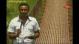 Ethiopian Music : Oldies Collection - Part 16