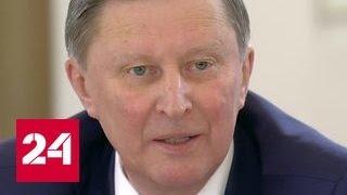 Сергей Иванов призвал наказывать тех, кто выбрасывает питомцев как надоедливую игрушку