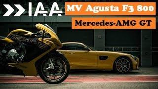 10. MV Agusta F3 800 and Mercedes-AMG GT - Frankfurt Motor Show 2015 IAA