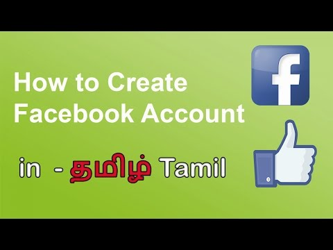 How To Create Your Facebook Account in Tamil – Saravana Desk
