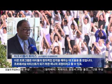 '꿈나무 아티스트 양성' 블루리본 어린이 축제 2.28.17 KBS America News