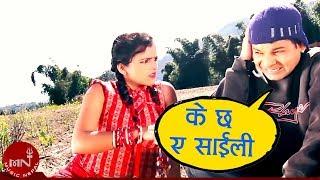 K Chha A Sali by Prakash Katuwal & Devi Gharti