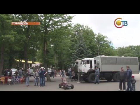 День ОВД Ставропольского края
