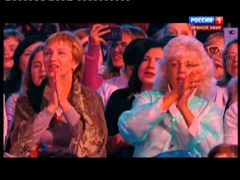 Олег Газманов Мои ясные дни новая волна сочи 2015