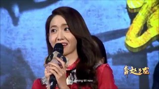 Video 160330 武神赵子龙发布会 God of War Zhao Yun Press Conference (Eng Sub) Part 1 - Yoona MP3, 3GP, MP4, WEBM, AVI, FLV Januari 2018