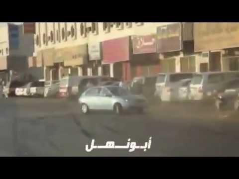 حوادث تفحيط 2013 : حوادث تفحيط وهجولة من السعودية