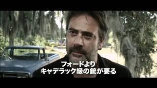 『クーリエ -過去を運ぶ男-』予告編