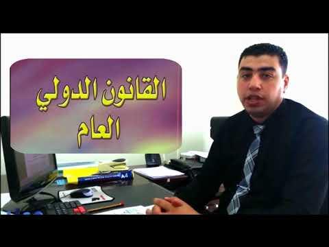 DR AHMED SHABAN | فروع القانون