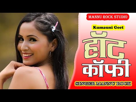 Video NEW KUMAUNI SONG HOT COFFEE by Mannu Rock full Dj  Rimix 2017 download in MP3, 3GP, MP4, WEBM, AVI, FLV January 2017