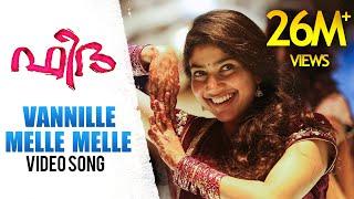 Video Fidaa Malayalam Songs : Vannille Melle Melle Full Song  - Varun Tej, Sai Pallavi   Sekhar Kammula MP3, 3GP, MP4, WEBM, AVI, FLV April 2018