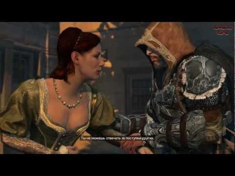 #105 Assassin's Creed:Revelations (Конец пути) Прохождение от DenX3m