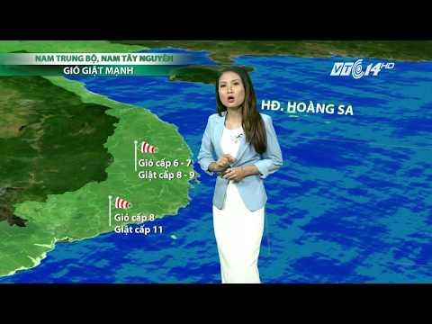 VTC14 | Thời tiết 6h 19/11/2017 |Trưa nay, bão số 14 sẽ đi vào đất liền từ Khánh Hòa đến Bình Thuận (видео)