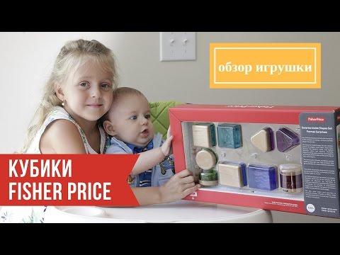 ДЕТИ ИГРАЮТ С КУБИКАМИ развивающие игрушки с 6 месяцев
