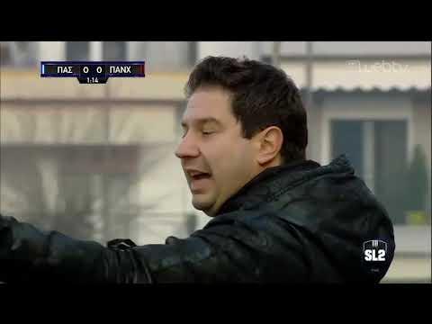 Super League 2: ΠΑΣ ΓΙΑΝΝΙΝΑ – ΠΑΝΑΧΑΪΚΗ | ΑΓΩΝΑΣ | 12/01/2020 | ΕΡΤ