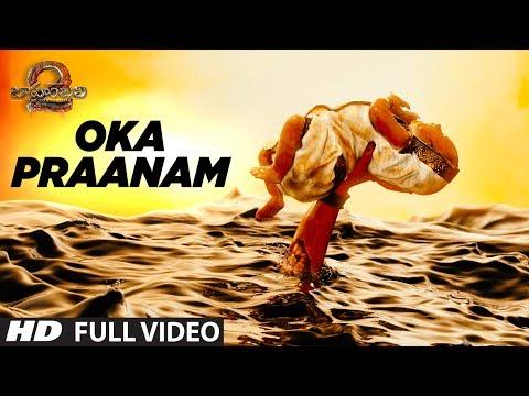 Video Oka Praanam Full Video Song | Baahubali 2 | Prabhas, Anushka Shetty, Rana, Tamannaah, SS Rajamouli download in MP3, 3GP, MP4, WEBM, AVI, FLV January 2017