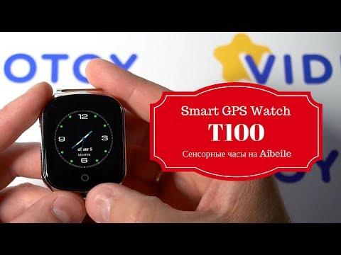Детские Умные часы T100 Черные
