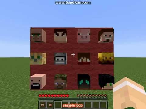 Minecraft как сделать голову игрока