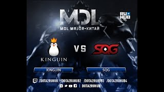 Kinguin vs SQG, MDL EU, game 1 [Lum1Sit]