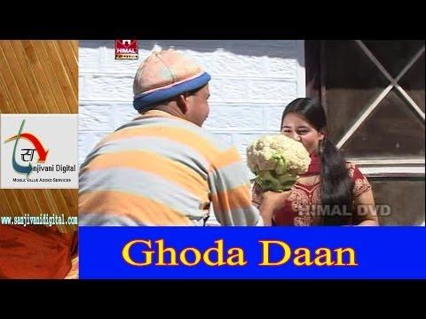 Video Kumaoni Full Comedy Movie/Film | Ghoda Daan | 2013 Super Hit Film download in MP3, 3GP, MP4, WEBM, AVI, FLV January 2017