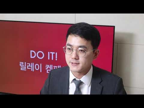 캠페인 설명 영상