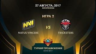 NaVi vs Tricksters, game 2