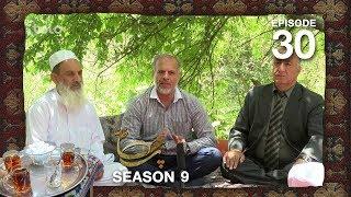 Chai Khana - Season 9 - Ep.30
