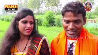 Latest Bhojpuri Song & Movies आप पसंद करते है तो इस चैनल को  Subscribers करे Aur Pzye New VideosSong - Bol Bam Bol , KawariyaSinger - Ugrasen Kumar GautamAlbum - Bol Bam Bol , KawariyaWriter - Ramadhar BhartiMusic - M SumanDirector - Pramod PradesiLabel/ Company - Pradesi Films delhi Ph - 9818052973
