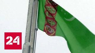 В Туркмении началось голосование на выборах президента