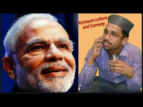 Video Mohan da again modi ji and Rahul gandhi download in MP3, 3GP, MP4, WEBM, AVI, FLV January 2017