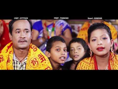 (New Bhajan Song 2075 Mero Ek Bhagwan सुन्दर सुदुर पश्चिम कंचनपुर कि १३ बर्षिया छोरी जस्मिन साउद - Duration: 3 minutes, 49 seconds.)