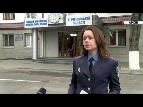 На Рівненщині вбивцю 16-літньої дівчини судитимуть [ВІДЕО]