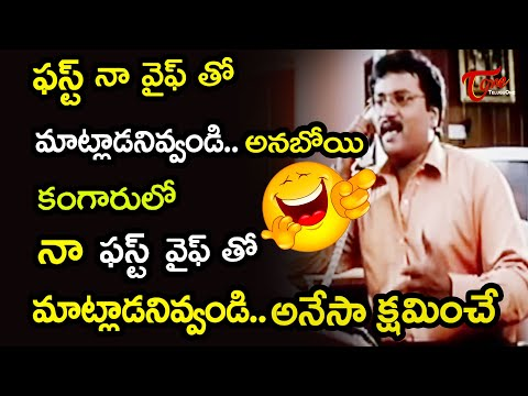 Sunil Comedy Scenes Back To Back | Telugu Movie Comedy Scenes | TeluguOne