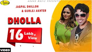 Video Jagpal Dhillon | Gurlej Akhter || Dholla  | Latest Punjabi Song 2018 | Anand Music MP3, 3GP, MP4, WEBM, AVI, FLV Maret 2019