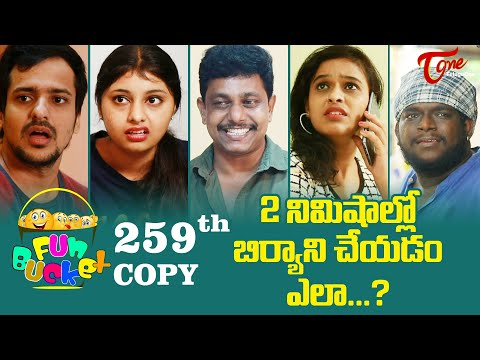 Fun Bucket | 259 Episode | Telugu Comedy Web Series | TeluguOne