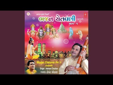 Video Ruda Ram Ne Sambharo download in MP3, 3GP, MP4, WEBM, AVI, FLV January 2017