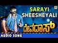 Sarayi Sheesheyali - Devadas - Kannada Movie
