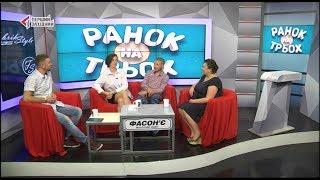11.06.2018. Гість: Єва Якубовська – акторка, режисер
