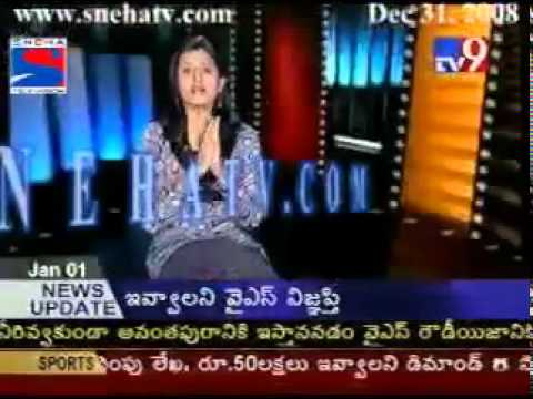 TV9 Anchors Bloopers